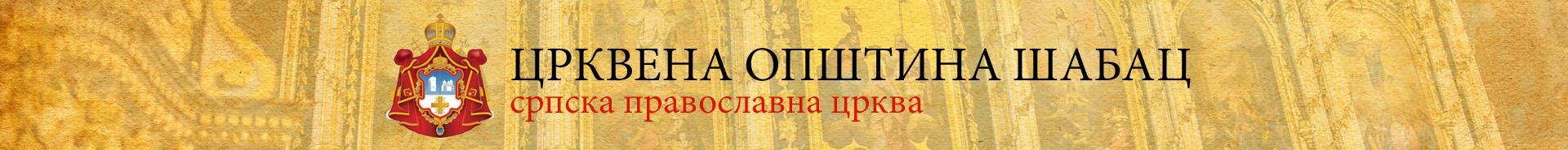 crkvena-opstina-header-2